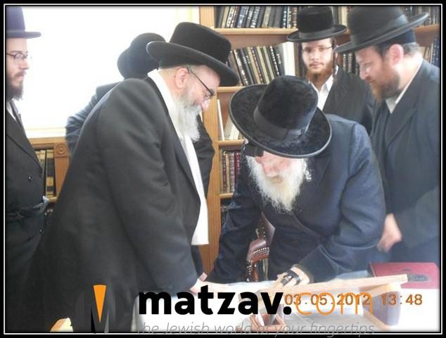 Erlauer Rebbe (221)