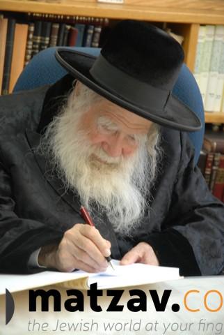 Erlauer Rebbe (523)