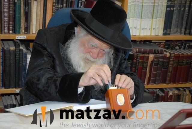 Erlauer Rebbe (525)