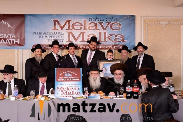 YTV Melave Malka 2016 122