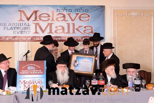 YTV Melave Malka 2016 134