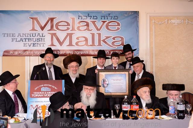 YTV Melave Malka 2016 135