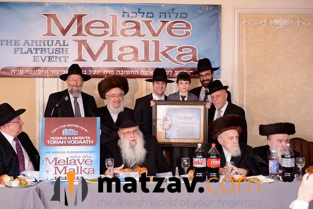 YTV Melave Malka 2016 136