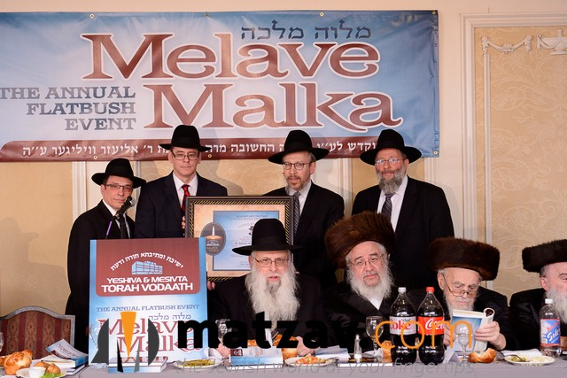 YTV Melave Malka 2016 148