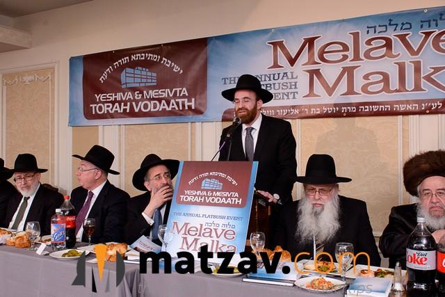 YTV Melave Malka 2016 215