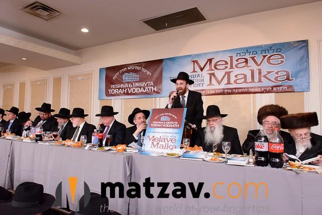 YTV Melave Malka 2016 220