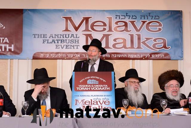 YTV Melave Malka 2016 275