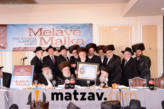 YTV Melave Malka 2016 283