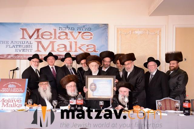 YTV Melave Malka 2016 284