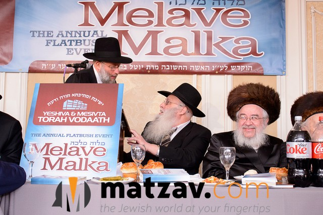 YTV Melave Malka 2016 298