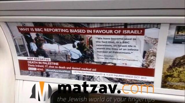 boycott (2)