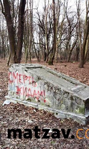 Kaliningrad (1)