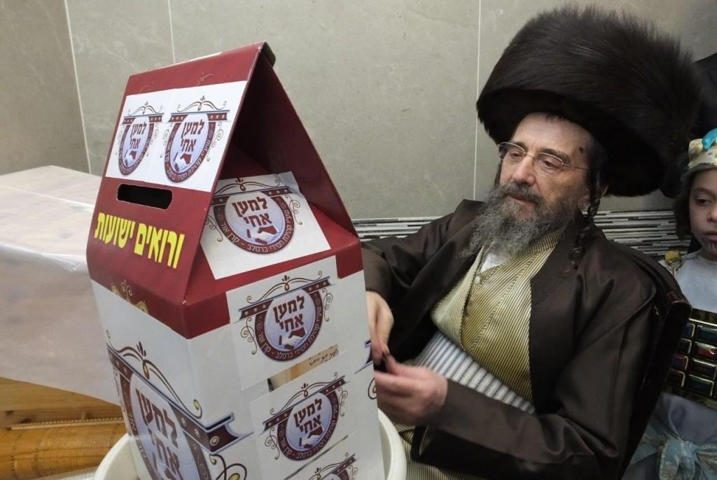 rav yaakov meir schechter (6)