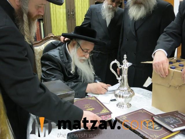 sanzer rebbe (14)