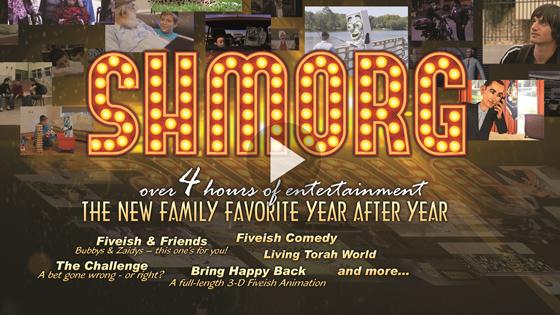 shmorg-trailer-thumb