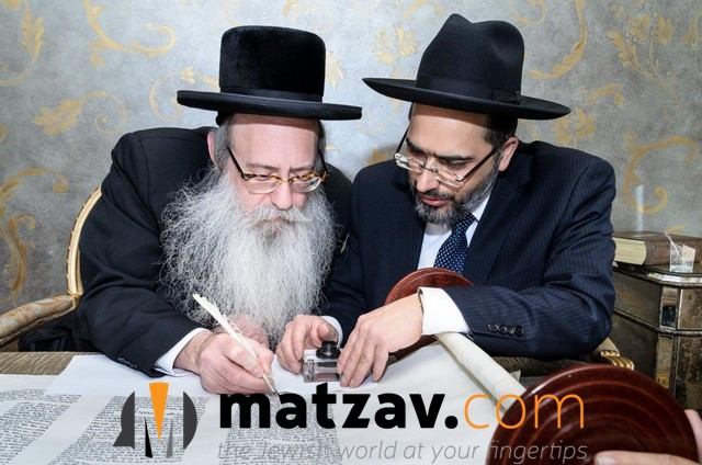 MTT Hachnosas Sefer Torah-004