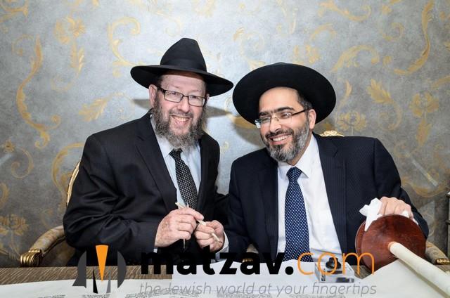 MTT Hachnosas Sefer Torah-020