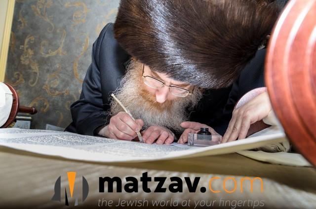 MTT Hachnosas Sefer Torah-052
