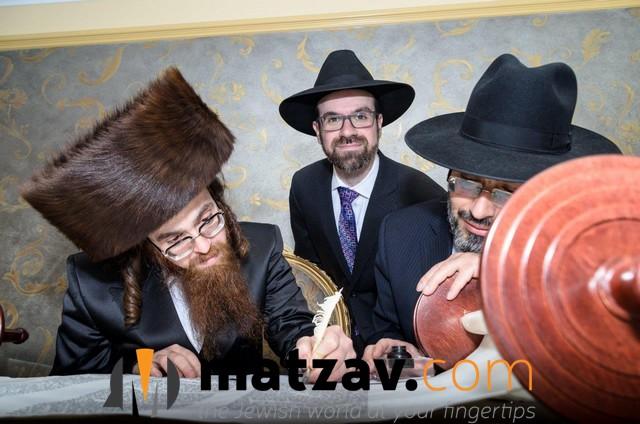 MTT Hachnosas Sefer Torah-055