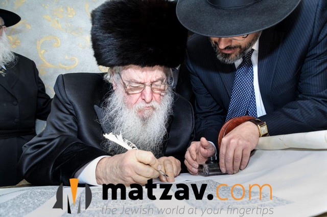 MTT Hachnosas Sefer Torah-064