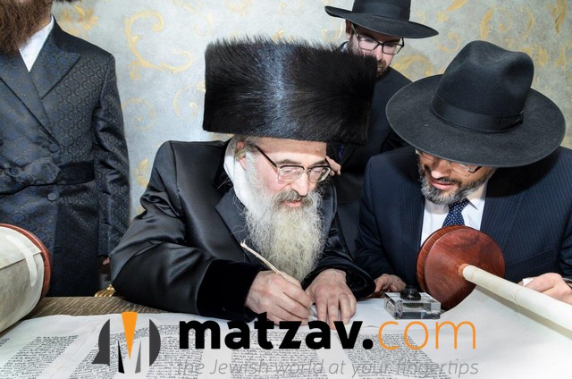MTT Hachnosas Sefer Torah-070