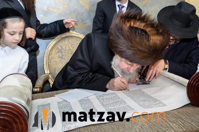 MTT Hachnosas Sefer Torah-077