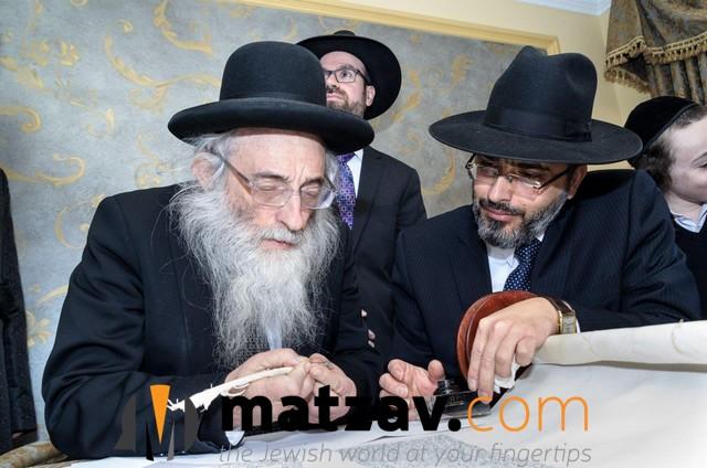 MTT Hachnosas Sefer Torah-081