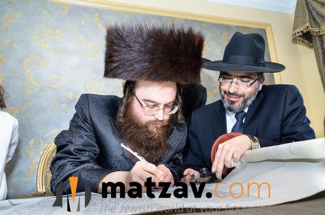 MTT Hachnosas Sefer Torah-083