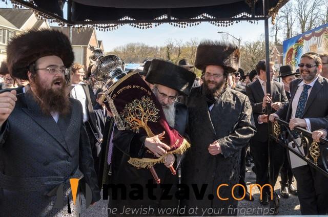 MTT Hachnosas Sefer Torah-142