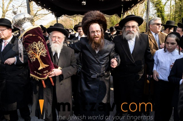 MTT Hachnosas Sefer Torah-232