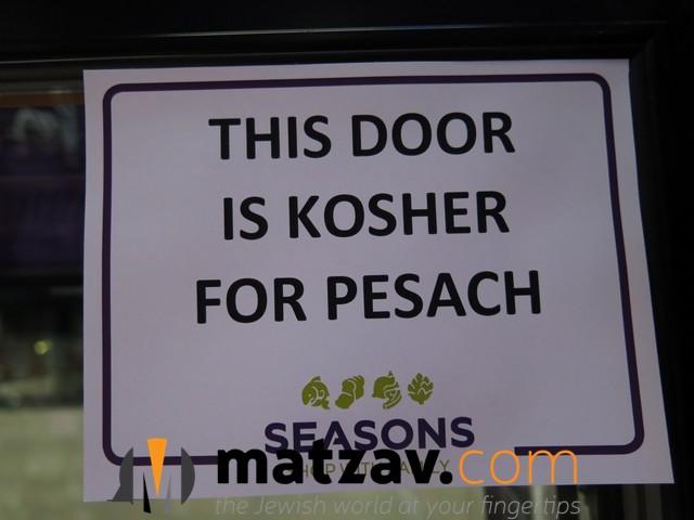 pesach (11)