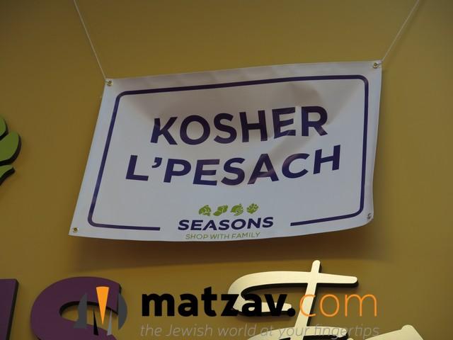 pesach (8)