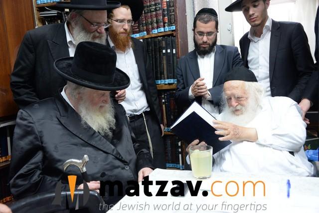 rav moshe shternbuch (2)