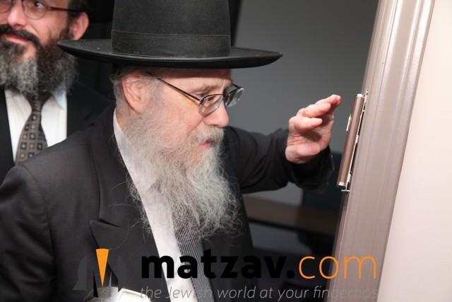 Harav Shea Krupenia
