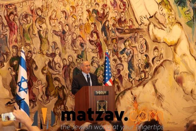 PM Netanyahu at ceremony
