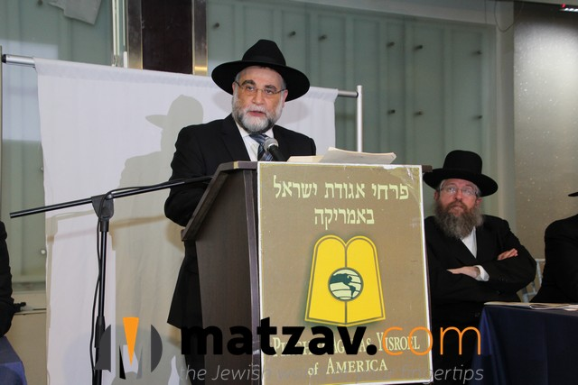 Rabbi David Ozeiry