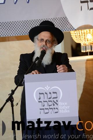 Rav Moshe Rabinowitz (20)