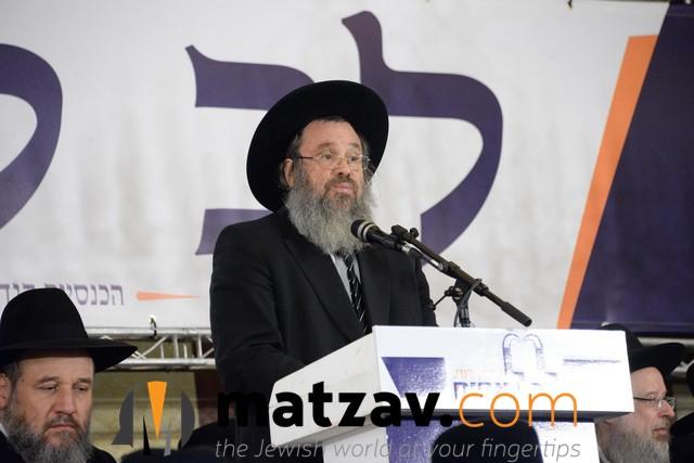 lev l'achim (1)