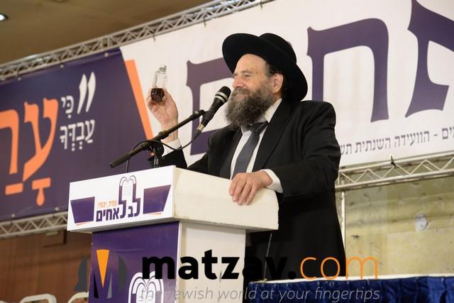 lev l'achim (12)