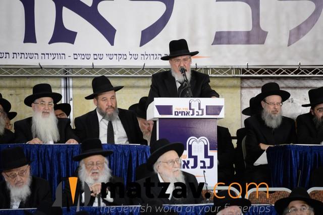 lev l'achim (18)