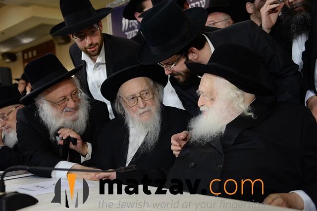 lev l'achim (4)