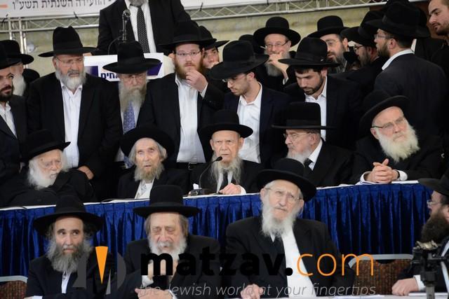 lev l'achim (5)