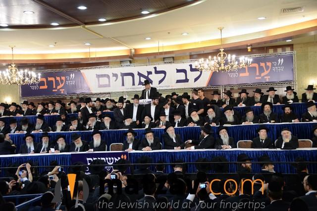 lev l'achim (6)
