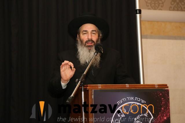 Rabbi Zeilberger - Rosh Yeshivas Beis Binyomin