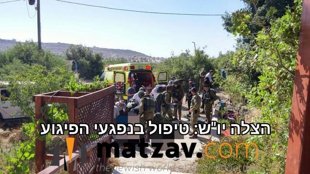 hallel yaffa ariel (1)