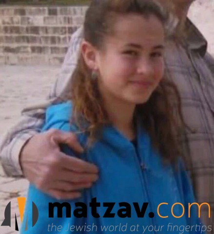 hallel yaffa ariel (2)
