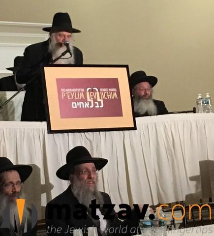 lev l'achim (3)
