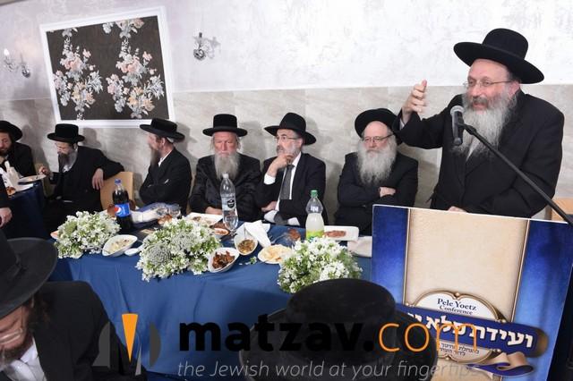 pele yoetz (2)