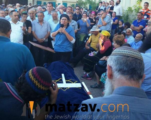 hallel yaffa ariel (10)
