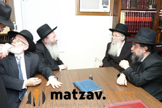 rav moshe dovid lefkowitz (962)